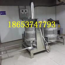 咸菜壓榨機山東芹菜收汁壓榨機150L壓榨機圖片