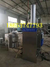 中藥材收汁壓榨機遼寧菠菜收汁壓榨機雙桶壓榨機圖片