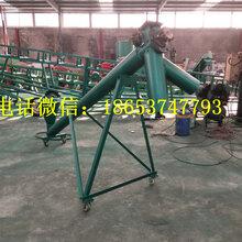 螺旋提升机厂家厂家推荐镇江电动螺旋提升机报价图片