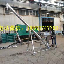 不锈钢螺旋提升机厂家邯郸粮食螺旋提升机厂家推荐图片
