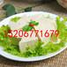 自動磨漿豆腐機江蘇蒸汽煮漿小型制豆腐機