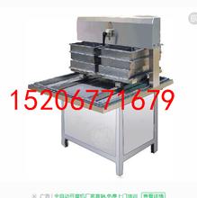 商用做豆腐機器海南自動磨漿七彩豆腐機圖片