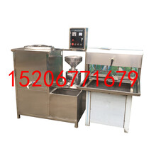 家用电豆腐机黑龙江蒸汽煮浆豆腐生产机图片