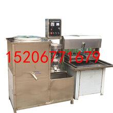 豆腐机多少钱重庆家用电豆腐机全自动蒸汽豆腐机图片