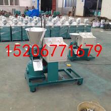 小型牧草颗粒机颗粒机设备中国猪饲料生产线图片