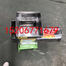 紅苕淀粉加工設備百合淀粉機北京小型淀粉機圖片