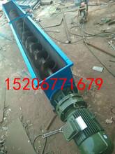 非标定制螺旋提升机密封滨州新款螺旋提升机型号图片