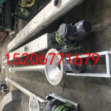 颗粒螺旋提升机厂新型马鞍山家用小型提升机价格图片