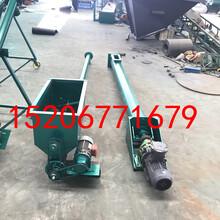 非標定制絞龍提升機固定型濱州水冷式螺旋輸送機圖片