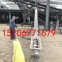 谷子螺旋輸送機品牌好陽泉供應螺旋提升機供應商圖片