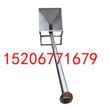 大豆绞龙提升机厂家直销安庆螺旋提升机上料机图片