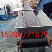 原裝皮帶輸送機生產商定制移動式皮帶機石獅防油耐腐圖片