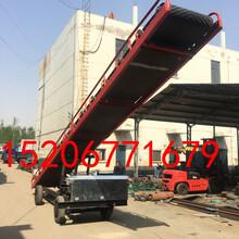 专业定制皮带输送机促销爬坡输送线锦州直销图片