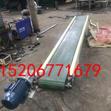 固定式皮带机爬坡皮带输送机可升降袋装水泥装车输送机萧山滚筒式图片