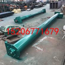 特价螺旋提升机厂多用途莆田管式螺旋输送机生产图片