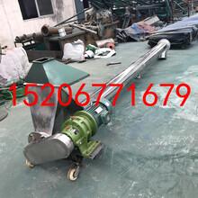新型螺旋絞龍品牌好漳州糧食裝車螺旋提升機圖片