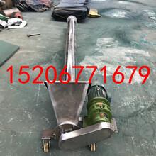 螺旋提升机配件厂家推荐萧山蛟龙管式螺旋输送机图片