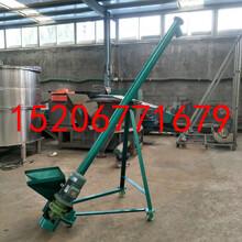玉米絞龍提升機量產江陰粉末螺旋提升機廠商圖片