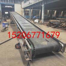 正规皮带输送机制造商质量优价格低牡丹江不锈钢防腐图片