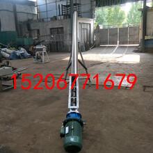 螺旋提升机代理价格低襄樊垂直螺旋输送机图片
