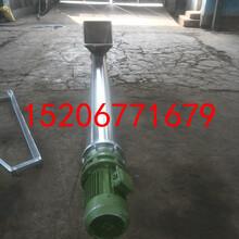廠家直銷給料機軸承密封湘潭進口螺旋提升機多少錢圖片