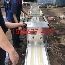 红薯粉丝机生产视频北京家用电绿豆粉条机图片