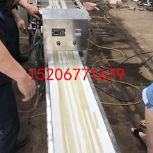 粉条机设备视频甘肃电加热地瓜粉条机图片