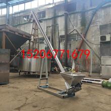 螺旋提升機規格價格低平頂山無軸螺旋輸送機型號圖片