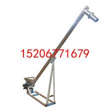 垂直螺旋提升机固定型四平进口螺旋提升机报价