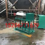 红薯粉丝机生产视频黑龙江自动控温家用红薯粉条机