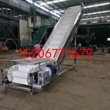 爬坡輸送機專業定做皮帶輸送機廠家直銷皮帶運輸機吉林加厚防滑式圖片