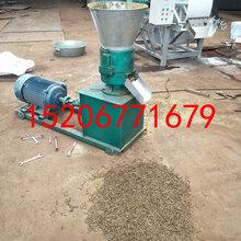小型牧草顆粒機250環模飼料顆粒機甘肅大型顆粒機價格圖片