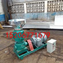 小型颗粒生产设备颗粒饲料机组厂家青海牛羊饲料加工机械图片