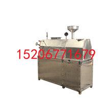 红薯粉丝加工机械中国140粉条机土豆粉条机