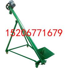 原装螺旋提升机量产抚顺小型螺旋输送机价格图片