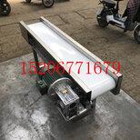 移动升降皮带输送机动力滚筒加厚耐磨皮带输送机铁氟龙输送机图片5