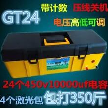 捕猎器厂家电子捕猎价格GT24