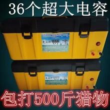 捕猎野猪器S8-120捕猎器厂家订做大中小机子图片