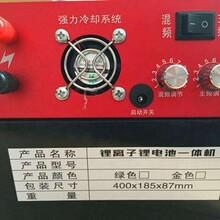 泰州锂电一体机捕鱼视频-电鱼机价格图片