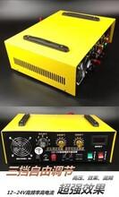 深水电鱼器-超声波电鱼机价格图片