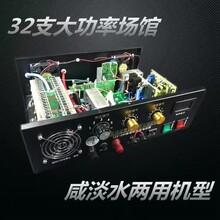 LPZ280000W-超声波电鱼机价格图片