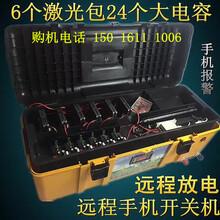 激光包升压器电野猪捕捉器价格图片