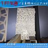 优质外墙铝单板冲孔铝板雕花铝板批发厂家直销自由定制