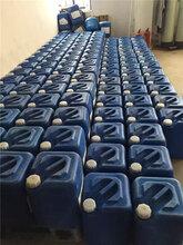 武汉卓创远航化工供应MOME阳离子聚合物作为主光亮剂图片