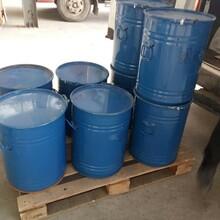 BOZ1,4丁炔二醇CAS:110-65-6图片