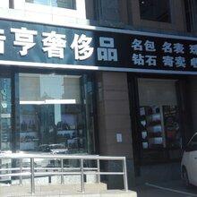 北京回收各种名牌手表图片