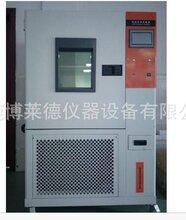 可程式恒温恒湿试验箱、高40-150度可程序恒温恒湿试验箱