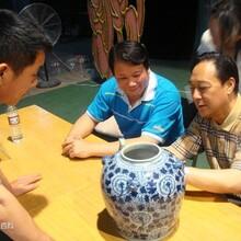 故宫博物院专家上手免费鉴定瓷器