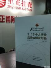 北京至正国际拍卖市场瓷器征集部负责人联系方式