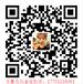 2017崇宁通宝御书体瘦金体拍卖价格免费鉴定